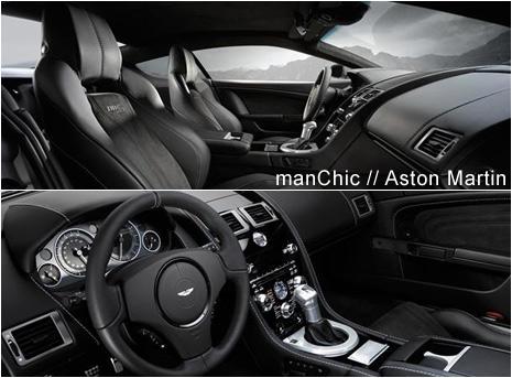 Aston_martin_151272_2