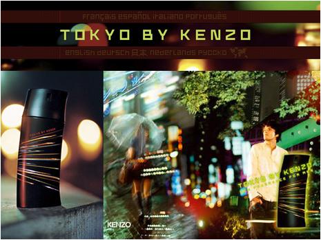Tokyokenzo29181