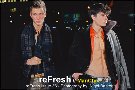 Refresh1mc